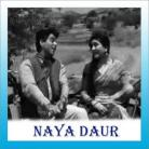Oh Ude Jab Jab Zulfein Teri - Naya Daur - Asha Bhosle. Rafi - 1957