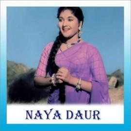 Ye Desh Hai - Naya Daur - Mohd.Rafi - 1957