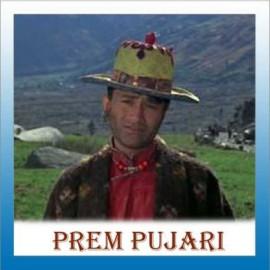 Phoolon Ke Rang Se - Prem Pujari - Kishore Kumar - 1970