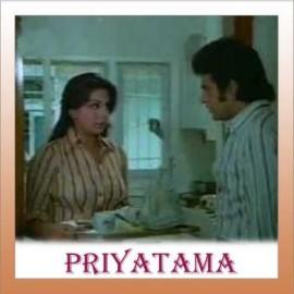 Koi Roko Na - Priyatama - Kishore Kumar  - 1977