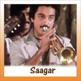 O Mariya - Sagar - Sp.Balsubrahmanyam - Asha Bhosle - 1985