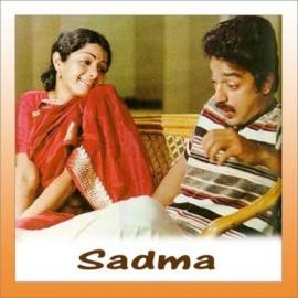 Aye Zindagi Gale Laga Le - Sadma - Suresh Wadkar - 1983