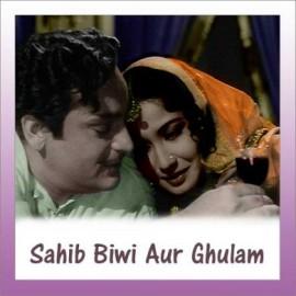 Na Jao Saiyan - Sahib Biwi Aur Ghulam - Geeta Dutt - 1962