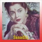 Gore Gore O Banke Chhore - Samadhi - Lata Mangeshkar, Ameerbai Karnataki - 1950