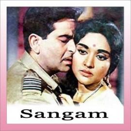 Har Dil Jo Pyar Karega - Sangam - Lata Mangeshkar-Mukesh-Mahendra Kapoor - 1964