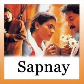 Chanda Re - Sapnay - Hariharan & Sadhana Sargam - 1997
