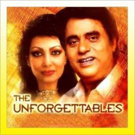 Sarakti Jaye Hai Rukh Se Naqab - The Unforgettables  - Jagjit Singh - 1976