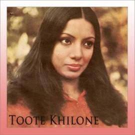 Mana Ho Tum Behad Haseen - Toote Khilone - Yesudas - 1978