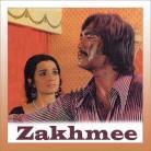 Jalta Hai Jiya Mera - Zakhmee - Kishore Kumar, Asha Bhonsle - 1975