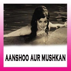 Guni Jano Bhakt Jano - Aansoo Aur Muskan - Kishore Kumar - 1970