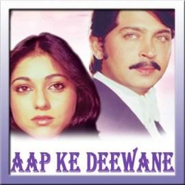 HUM TO AAPKE DEEWANE HAIN - Aap Ke Deewane - Kishore Kumar, Amit Kumar - 1980