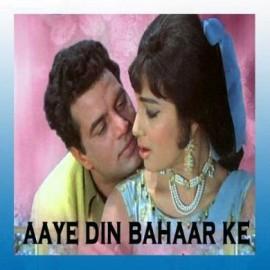 Phoolon Se Mukhde - Aaye Din Bahaar Ke - Mohd.Rafi - 1966