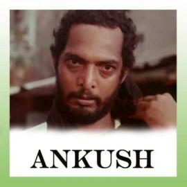 ITNI SHAKTI HUMEIN - Ankush - Pushpa Pagdhare, Sushma Sreshtha  - 1986