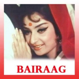 Choti Si Umar Mein - Bairaag - Lata Mangeshkar - 1976