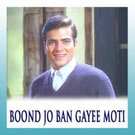 Ye Kaun Chitrakar Hai - Boond Jo Ban Gaya Moti - Mukesh - 1967