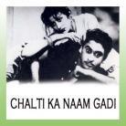 Hum The Woh Thi Aur Sama Rangeen - Chalti Ka Naam Gaadi - Kishore Kumar - 1958