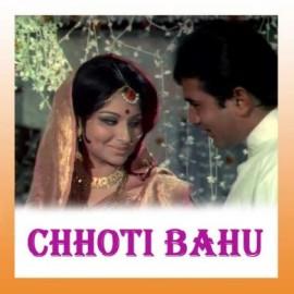 O Ma Meri Ma - Chhoti Bahu - Lata Mangeshkar - 1971