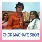 Ek Daal Pe Tota Bole - Chor Machaye Shor - Lata Mangeshkar, Mohd. Rafi - 1974