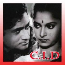 Kahin Pe Nigahen Kahin - C.I.D. - Shamshad Begum - 1956