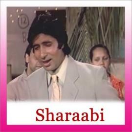 Inteha Ho Gayi Intezar Ki - Sharaabi - Kishore Kumar - 1984