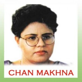Aaja Soniyan - Chan Makhna - Shazia Manzoor - 2000