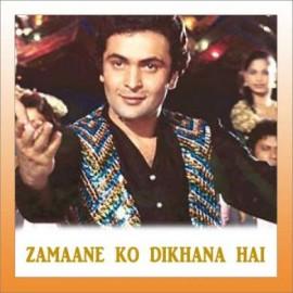 Dil Lena Khel Hai Dildaar Ka - Zamane Ko Dikhana Hai - R. D. Burman - 1981