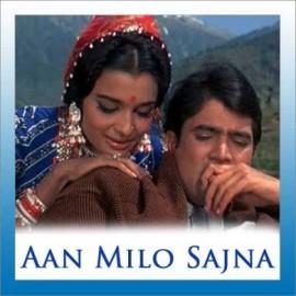 KOI NAZRANA LEKAR - Aan Milo Sajna - Mohd.Rafi - 1970