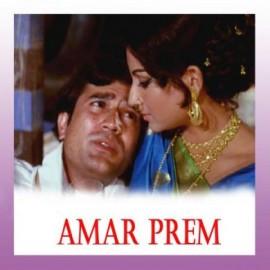 Chingaari Koi Bhadke - Amar Prem - Kishore Kumar - 1972