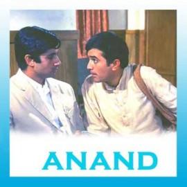 Kahin Dur Jab Din Dhal Jaaye   - Anand - Mukesh - 1971