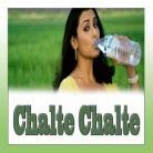 Layi Vi Na Gayi  - Chalte Chalte  - Sukhwinder Singh  - 2003