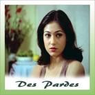 Nazrana Bheja Kisi Ne - Des Pardes - Kishore Kumar - 1978