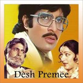 Mere Desh Premiyo - Desh Premee - Mohd.Rafi - 1982