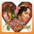 Phir Teri Kahani Yaad - Dil Diya Dard Liya - Lata Mangeshkar - 1966