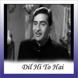 Bhule Se Muhabbat - Dil Hi To Hai - Mukesh - 1963