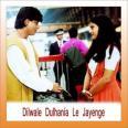 Zara Sa Jhoom Loon Main - Dilwale Dulhania Le Jayenge - Asha Bhosle-Abhijeet - 1995