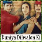 Mustafa Mustafa Don?t Worry Mustafa - Duniya Dilwalon Ki - A R Rahman - 1996