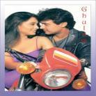 Jadu Hai Tera Hi Jadu - Ghulam - Alka Yagnik, Kumar Shanu - 1998