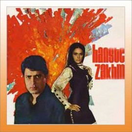 Ye Mana Meri Jaan - Hanste Zakhm - Mohd.Rafi - 1972
