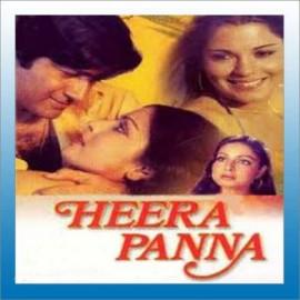Panna Ki Tamanna - Heera Panna - Lata Mangeshkar-Kishore Kumar - 1973