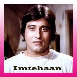 Ruk Jana Nahin Tu Kahin Haar K - Imtehaan - Kishore Kumar - 1974