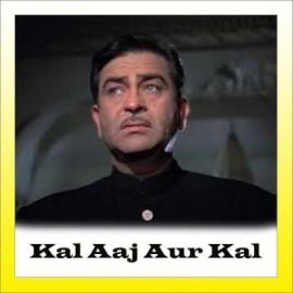 Bhavare Ki Gungan - Kal Aaj Aur Kal - Kishore Kumar  - 1971