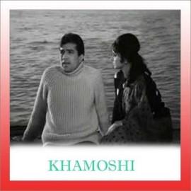 Woh Shaam Kuch Ajeeb Thi - Khamoshi (Old) - Kishore Kumar - 1968