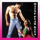 Maine Pyar Kiya - Maine Pyar Kiya - Sp.Balsubrahmanyam-Lata Mangeshkar - 1989