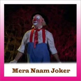 Ae Bhaai Zara Dekh Ke Chalo - Mera Naam Joker - Manna Dey - 1970
