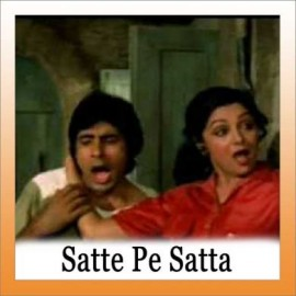 Pyaar Hume Kis Mod Pe - Satte Pe Satta - R D Burman, Gulshan Bawra, Kishore Kumar, Sapan Chakravarthy - 1982