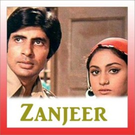 AAPKE DIL MEIN - Zanjeer - Mohd.Rafi, Lata Mangeshkar - 1973