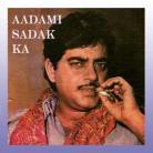 Aaj Mere Yaar Ki Shadi Hai - Aadmi Sadak Ka - Mohd. Rafi-Dewan Verma - 1977