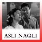 Tujhe Jeevan Ki Dor Se - Asli Naqli - Lata Mangeshkar, Mohd. Rafi - 1986