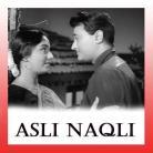 Tera Mera Pyaar Amar - Asli Naqli - Lata Mangeshkar - 1986