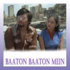 Na Bole Tum Na Maine - Baton Baton Mein - Asha Bhosle-Amit Kumar-Chorus - 1979